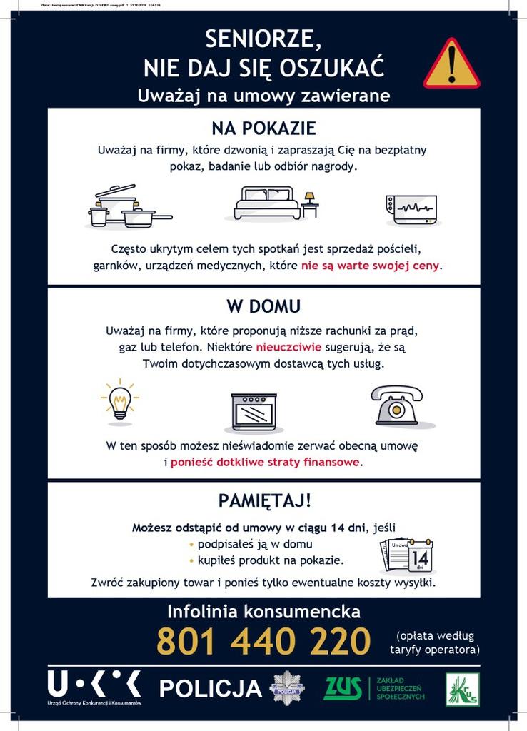 Plakat_Uważaj_seniorze_UOKiK_Policja_ZUS_KRUS.jpeg